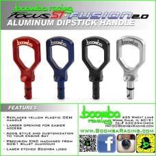 Boomba Aluminum Dipstick handle